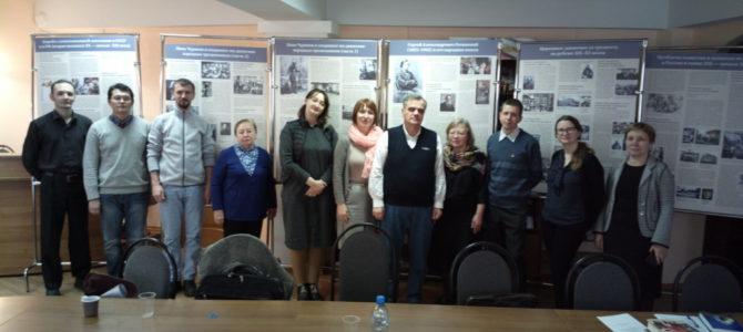 Преподаватели Викариатской школы подготовки работников семейных клубов трезвости выступили с докладами на конференции в Иваново