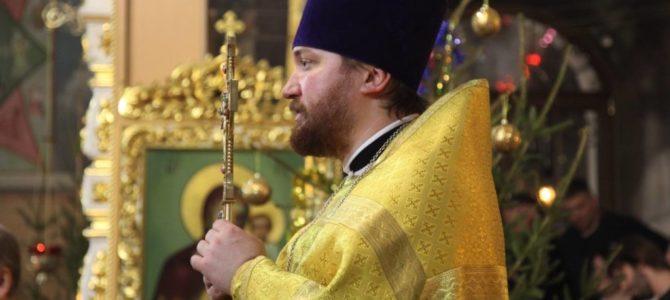 Годовщина священнической хиротонии священника Алексия Авдюшко