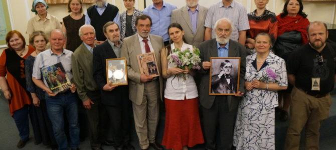 Конференция по случаю 185-летия С.А. Рачинского состоялась в Москве