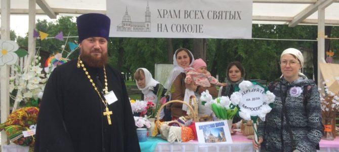 Участники семейных клубов трезвости на Соколе приняли участие в акции «Белый цветок»