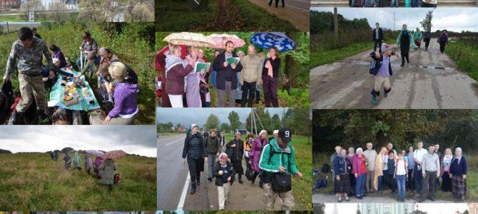 Пешее паломничество к преподобному Сергию — 2018