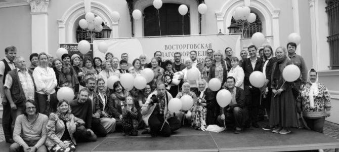 Восторговская благотворительная трезвенная ярмарка состоялась  в храме на Соколе