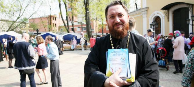 Специалисты и волонтеры КЦ ПАН СВ приняли участие в Пасхальной ярмарке