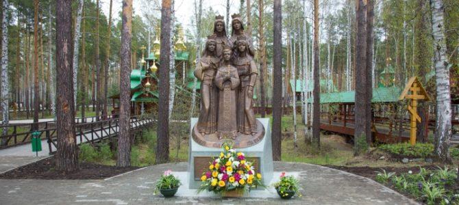 Паломничество по святым местам Екатеринбургской земли