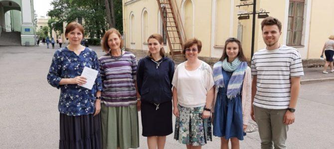 Завуч школы на Соколе выступила с докладом на научной конференции в Санкт-Петербурге