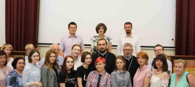 Ответственный секретарь КЦ ПАН СВ принял участие в научной конференции в Смоленске