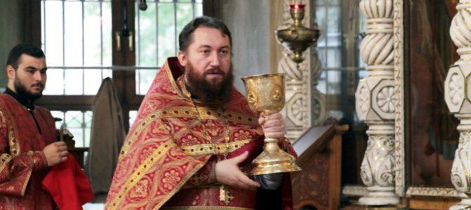 Поздравление по случаю 15-летия священнической хиротонии иерея Алексия Авдюшко