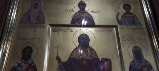 Молебен о даровании трезвости в день памяти священномученика Иоанна Восторгова